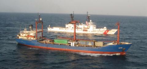 Freighter in Ocean
