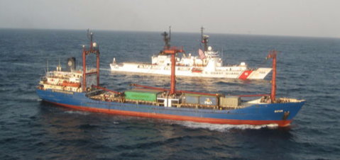 On March 18, 2007, the Coast Guard, in conjunction with the Panama Express Strike Force, seized 42,845 pounds of cocaine—a record seizure—from the freighter Gatun.