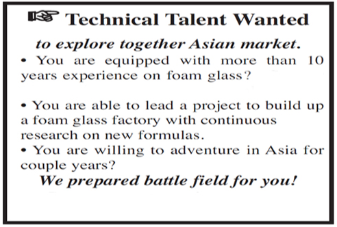 An economic espionage-related advertisement submitted online from an e-mail traceable to China.