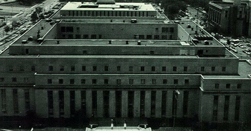 Headquarters of the Metropolitan Police Department, Washington, D.C., circa 1976.